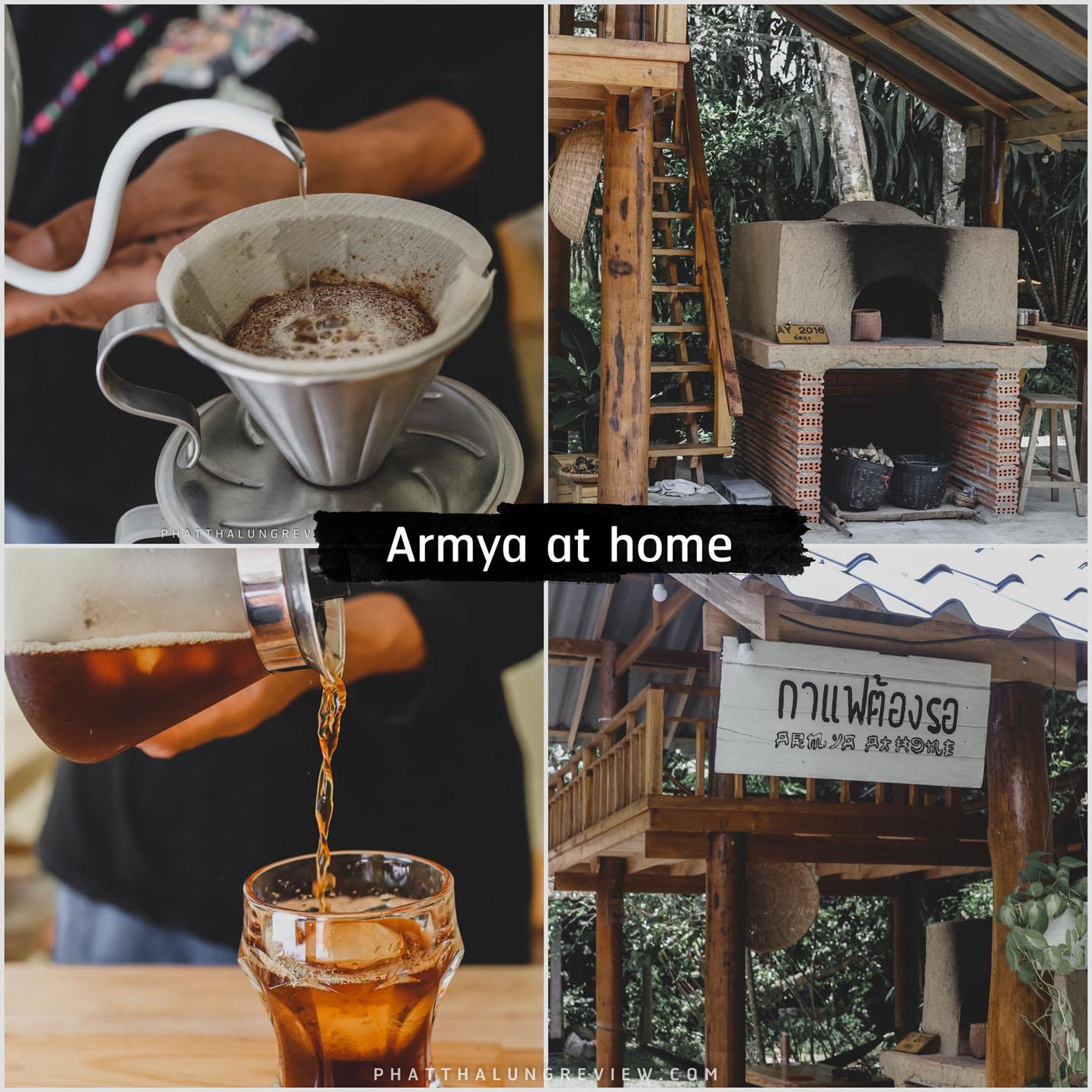 armya at home ร้านอาหารโฮมเมดที่เปิดบ้านเป็นร้านอาหารเพื่อสุขภาพ และงานแฮนด์เมดบวกกับศิลปะและดนตรีให้ 10/10